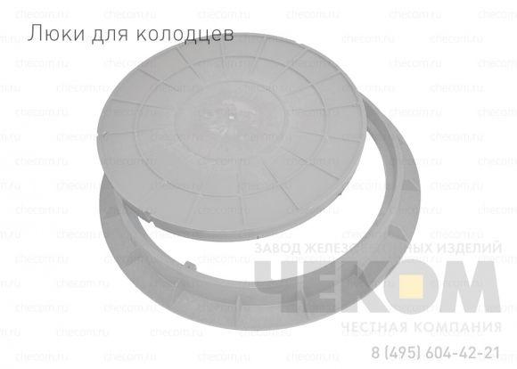 Крышка стальныя к люку ГТС